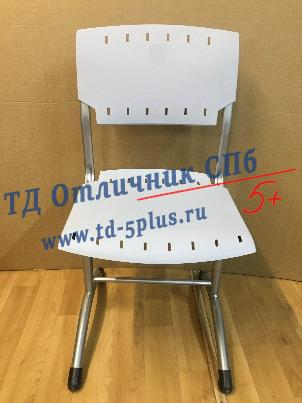 Стул ученический ЭКСТРА (Р) SIGMA пластик серый, регулируемый
